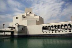 伊斯兰教的艺术博物馆在多哈,卡塔尔 库存图片