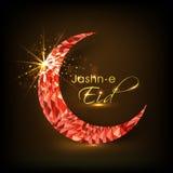 伊斯兰教的节日的, Eid庆祝创造性的月亮 免版税图库摄影