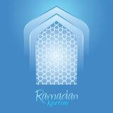 伊斯兰教的赖买丹月Kareem蓝色背景 库存照片