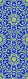 伊斯兰星形 向量例证