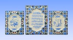 伊斯兰符号 库存图片