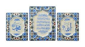 伊斯兰符号 库存照片