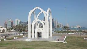 伊斯兰纪念碑在多哈,卡塔尔 免版税图库摄影
