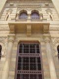 伊斯兰美术馆 免版税库存图片