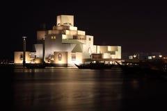 伊斯兰艺术博物馆在多哈 库存照片