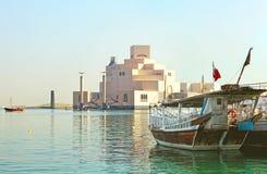 伊斯兰艺术博物馆  免版税图库摄影