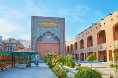 伊斯兰革命小店的文化复合体庭院  免版税库存图片