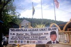 伊斯兰马来西亚pangkor宣传pulau 免版税库存图片