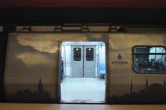 伊斯坦布尔地铁 库存照片
