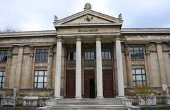 伊斯坦布尔考古学博物馆 免版税图库摄影