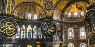 伊斯坦布尔,土耳其- 2015年12月13日:圣索非亚大教堂 免版税库存图片