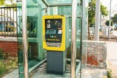 伊斯坦布尔, 2017年6月15日:入口的现代付款终端对城市的亚洲部分的停车场 现代 免版税库存照片