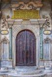 伊斯坦布尔Hali Muzesi博物馆门 免版税库存照片
