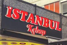 伊斯坦布尔kebab商店2 免版税库存图片
