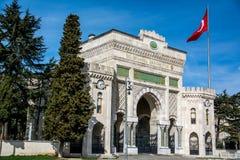 伊斯坦布尔Universty 图库摄影