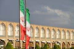 伊斯法罕,伊朗义卖市场  免版税库存照片