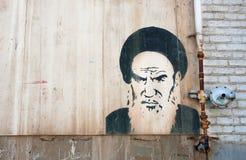 伊朗宗教领导回教什叶派领袖霍梅尼街道画画象  免版税库存图片