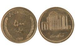 伊朗硬币 免版税库存照片