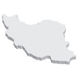 伊朗 免版税库存图片