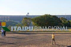 伊泰普水电站水坝签署福兹做伊瓜苏 库存照片