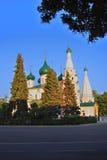 伊莱贾教会先知在雅罗斯拉夫尔市俄罗斯 免版税库存照片
