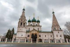 伊莱贾教会先知,雅罗斯拉夫尔市,俄罗斯 图库摄影