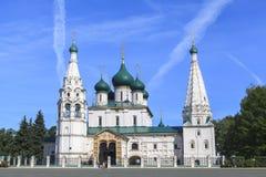 伊莱贾教会雅罗斯拉夫尔市市的,俄罗斯先知 免版税库存照片