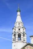 伊莱贾教会雅罗斯拉夫尔市市的,俄罗斯先知 图库摄影