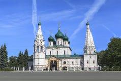 伊莱贾教会雅罗斯拉夫尔市市的,俄罗斯先知 免版税库存图片