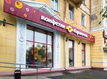 伏尔加格勒,俄罗斯- 11月02 2016年 甜点和百吉卷这是大众网络咖啡馆 免版税库存图片