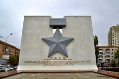 伏尔加格勒,俄罗斯- 11月01 2016年 金黄星列宁和奖牌城市授予的秩序的纪念标志英雄主义的du 免版税库存照片