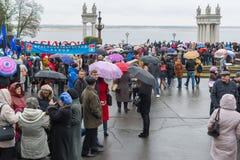 伏尔加格勒,俄罗斯- 11月04 2016年 庆祝天在江边的民族团结 库存照片
