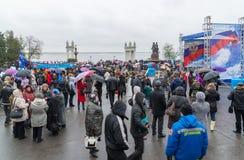 伏尔加格勒,俄罗斯- 11月04 2016年 庆祝天在江边的民族团结 免版税库存图片