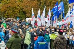 伏尔加格勒,俄罗斯- 11月04 2016年 庆祝天11月4日的民族团结 库存照片