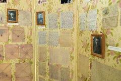 伏尔加格勒,俄罗斯2016年11月02日 战士`信件在记忆博物馆-安置囚禁法西斯主义的法警保罗斯  免版税库存照片