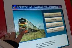伏尔加格勒,俄罗斯- 11月04 2016年 火车俄国铁路的运动的联机帮助系统在火车站的 库存图片