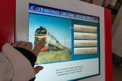 伏尔加格勒,俄罗斯- 11月04 2016年 火车俄国铁路的运动的联机帮助系统在火车站的 免版税库存图片