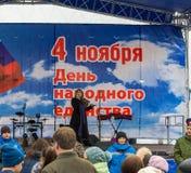 伏尔加格勒,俄罗斯- 11月04 2016年 艺术家表现在天民族团结 图库摄影
