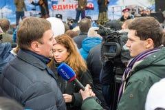 伏尔加格勒,俄罗斯- 11月04 2016年 采访在天民族团结 库存图片