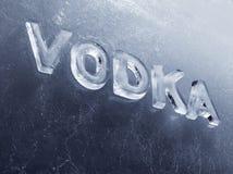 伏特加酒 免版税库存照片