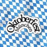 巴伐利亚慕尼黑啤酒节 库存图片
