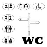 休息室的WC标志 洗手间门板材象 向量例证