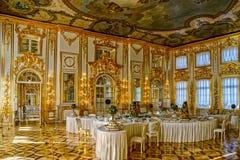 宴会厅在Tsarskoe Selo (普希金),圣彼德堡,俄罗斯 免版税库存图片