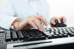 会计科目。 免版税图库摄影