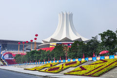 会议中心,南宁,中国 免版税库存图片