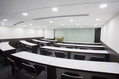 会议和家庭教师室 图库摄影