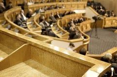 会议大厅人 免版税库存图片