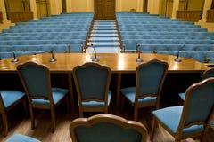 会议大厅 免版税图库摄影