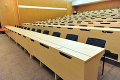 会议室, 免版税库存照片
