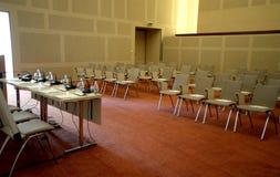 会议室 免版税库存照片